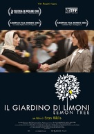 Etz Limon - Italian Movie Poster (xs thumbnail)