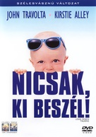 Look Who's Talking - Hungarian DVD cover (xs thumbnail)