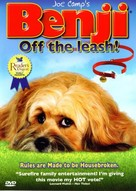 Benji: Off the Leash! - Movie Cover (xs thumbnail)