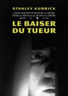 Killer's Kiss - French Re-release poster (xs thumbnail)