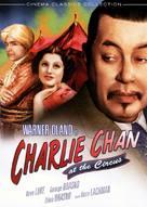 Charlie Chan at the Circus - DVD cover (xs thumbnail)