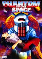 Phantom from Space - DVD cover (xs thumbnail)