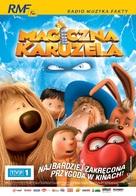The Magic Roundabout - Polish Movie Poster (xs thumbnail)