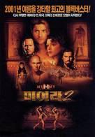 The Mummy Returns - South Korean Movie Poster (xs thumbnail)
