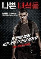 Son of a Gun - South Korean Movie Poster (xs thumbnail)