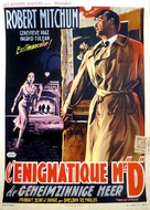 Foreign Intrigue - Belgian Movie Poster (xs thumbnail)