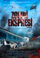 Busanhaeng - Turkish Movie Poster (xs thumbnail)