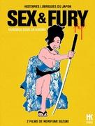 Furyô anego den: Inoshika Ochô - French DVD cover (xs thumbnail)
