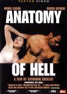 Anatomie de l'enfer - Movie Cover (xs thumbnail)