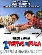 Harold & Kumar Escape from Guantanamo Bay - Mexican Movie Poster (xs thumbnail)