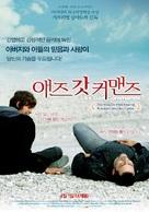 Come Dio comanda - South Korean Movie Poster (xs thumbnail)
