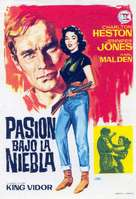 Ruby Gentry - Spanish Theatrical poster (xs thumbnail)
