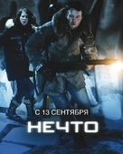 The Thing - Russian Movie Poster (xs thumbnail)