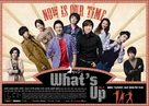 """What's Up?"" - South Korean Movie Poster (xs thumbnail)"