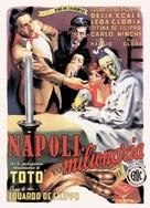 Napoli milionaria - Italian Theatrical movie poster (xs thumbnail)