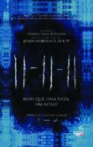 11 11 11 - Brazilian Movie Poster (xs thumbnail)