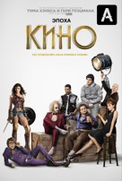 """""""The Movies"""" - Russian Movie Poster (xs thumbnail)"""