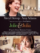 Julie & Julia - French Movie Poster (xs thumbnail)