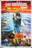 Das Boot - Thai Movie Poster (xs thumbnail)