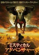 Mystikal - Japanese DVD cover (xs thumbnail)