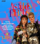 """""""Absolutely Fabulous"""" - British Blu-Ray movie cover (xs thumbnail)"""
