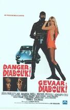 Diabolik - Belgian Movie Poster (xs thumbnail)