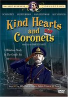 Kind Hearts and Coronets - DVD cover (xs thumbnail)