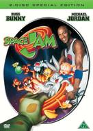 Space Jam - Danish DVD cover (xs thumbnail)