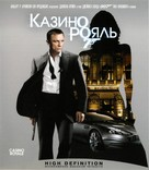 Casino Royale - Russian Blu-Ray movie cover (xs thumbnail)