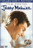 Jerry Maguire - DVD movie cover (xs thumbnail)