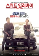 Sweet Alibis - South Korean Movie Poster (xs thumbnail)