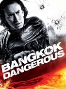 Bangkok Dangerous - Movie Poster (xs thumbnail)