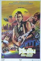 Final Mission - Thai Movie Poster (xs thumbnail)