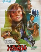 Don't Look Now - Thai Movie Poster (xs thumbnail)