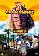 Mega Mindy en het zwarte kristal - Belgian DVD cover (xs thumbnail)