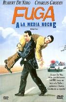 Midnight Run - Argentinian DVD cover (xs thumbnail)