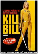 Kill Bill: Vol. 1 - Spanish Video release movie poster (xs thumbnail)