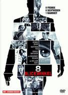 Vantage Point - German DVD movie cover (xs thumbnail)