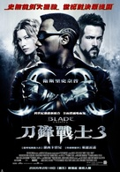 Blade: Trinity - Chinese Advance poster (xs thumbnail)