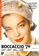 Boccaccio '70 - Italian Movie Cover (xs thumbnail)