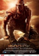 Riddick - Romanian Movie Poster (xs thumbnail)