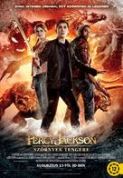 Percy Jackson: Sea of Monsters - Hungarian Movie Poster (xs thumbnail)