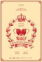 St. Bernard Syndicate - Danish Movie Poster (xs thumbnail)