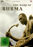 Biruma no tategoto - German Movie Cover (xs thumbnail)