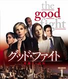 """""""The Good Fight"""" - Japanese DVD movie cover (xs thumbnail)"""