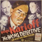 Mr. Wong, Detective - Movie Poster (xs thumbnail)