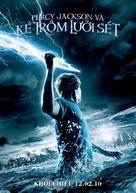Percy Jackson & the Olympians: The Lightning Thief - Vietnamese Movie Poster (xs thumbnail)