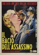 Killer's Kiss - Italian Movie Poster (xs thumbnail)