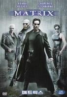 The Matrix - South Korean DVD cover (xs thumbnail)