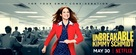 """""""Unbreakable Kimmy Schmidt"""" - For your consideration movie poster (xs thumbnail)"""